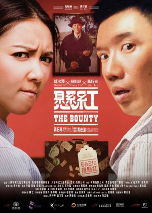 Official Poster the bounty