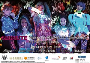 4minute poster_final_ver3