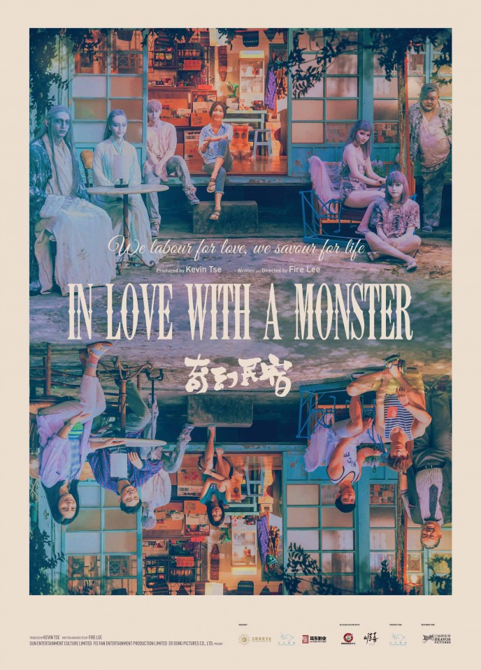 Filmart_ In Love With Monster_V2