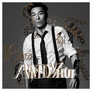 Andy-Hui-CD-COVER_1000