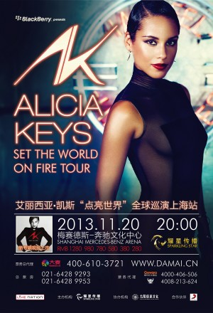 Alicia Keys-poster-10-22-outlined-01