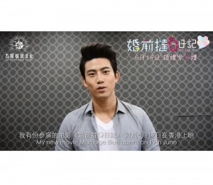 140527_MarriageBlue-TaecYeons&Trailer.mp4_snapshot_00.06_[2014.05.27_19.34.49]