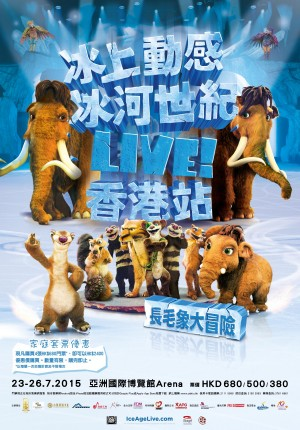 150408_IceAgeHK-Poster-highres