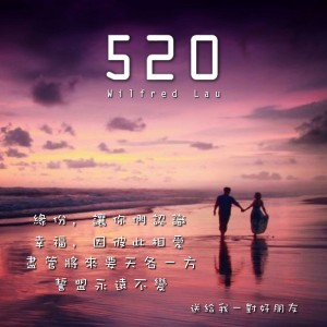 520 single cover FINAL