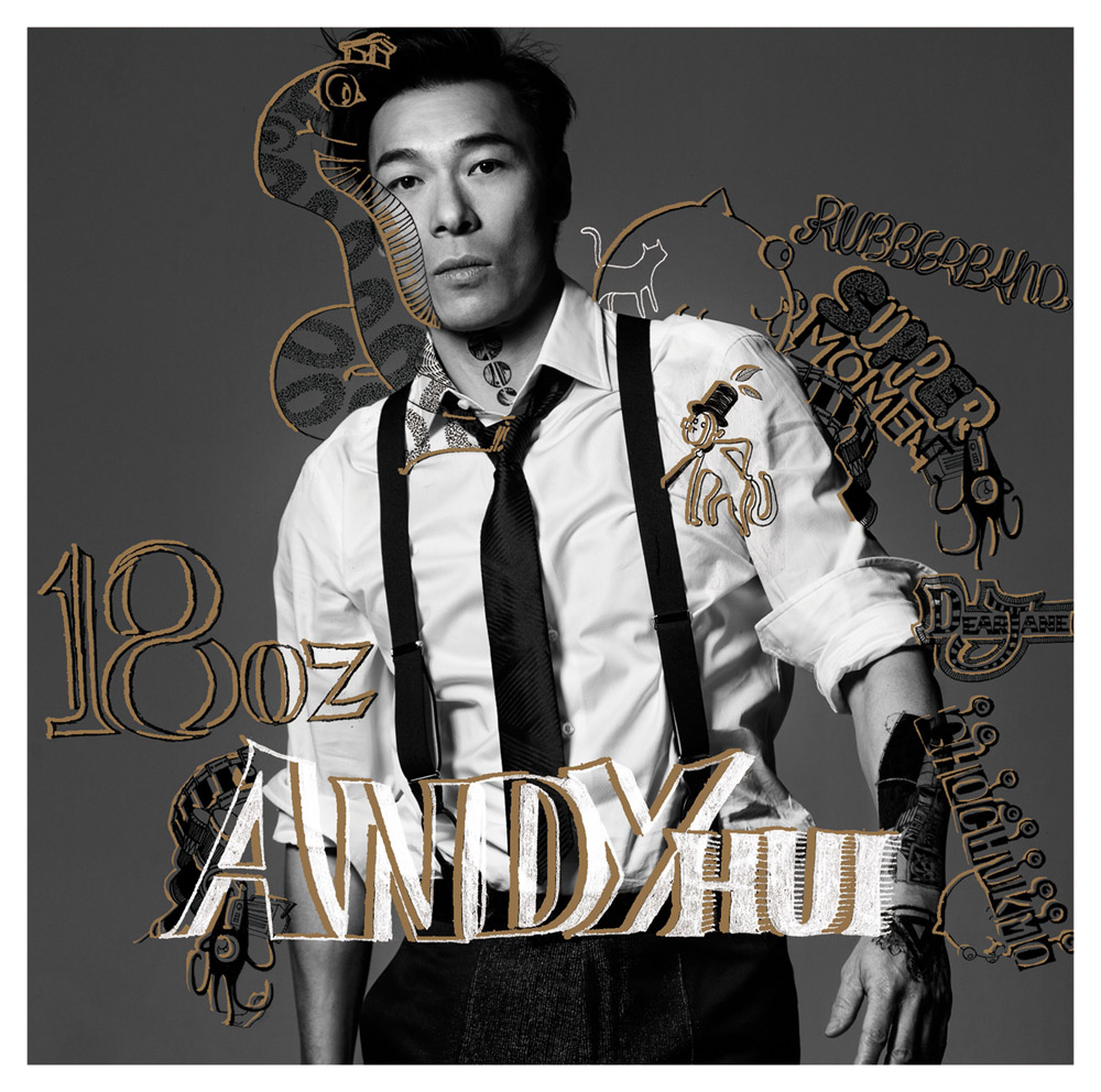 Andy Hui CD COVER_1000