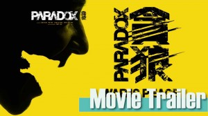 《貪狼 Paradox》YouTube banner-01