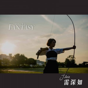 Fantasy_MV_cover_A-1mb