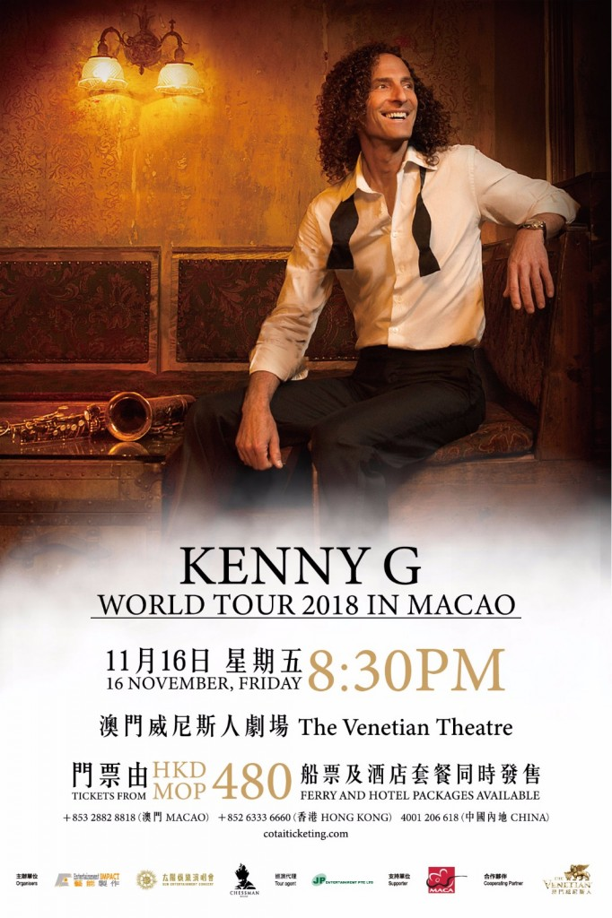 kenny-g_poster
